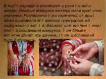 ВІндіїтрадиційно розписують руки та ноги жінкам. Весільні візерунки мехенді...