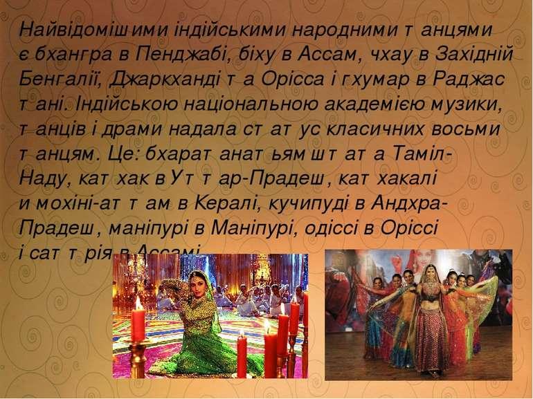 Найвідомішими індійськими народними танцями єбхангравПенджабі,біхувАсса...