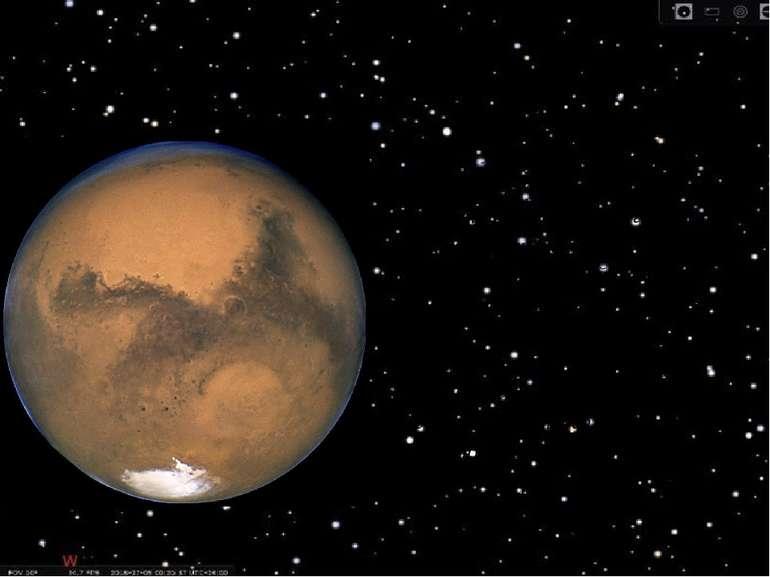 Марс Марс менший за Землю та Венеру. Він має атмосферу, що складається перева...
