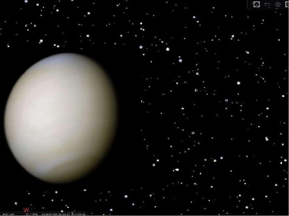 Венера Як і Земля, вона має потужну атмосферу та товсту силікатну оболонку на...