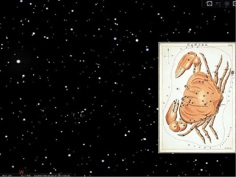Сузір'я Рак Найменш помітне з 12 зодіакальних сузір'їв, можна спостерігати ли...