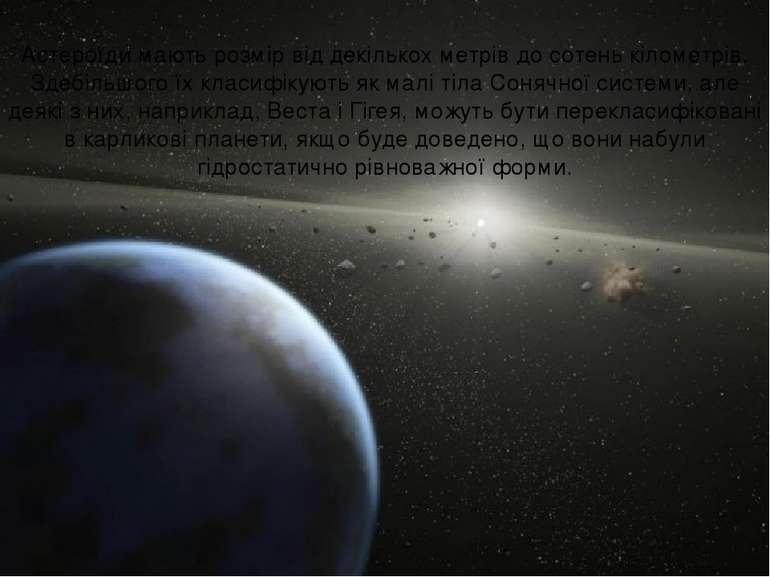 Астероїди мають розмір від декількох метрів до сотень кілометрів. Здебільшого...