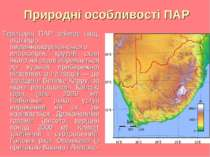 Природні особливості ПАР Територія ПАР займає півд. околицю південноафрикансь...
