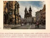 Празький град, якому більше тисячі років, вважається одним з найбільших замкі...