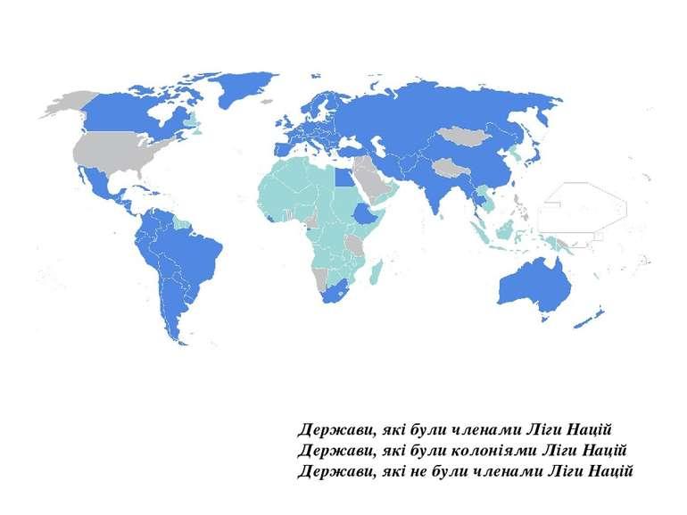 Держави, які були членами Ліги Націй  Держави, які були колоніями Ліги ...