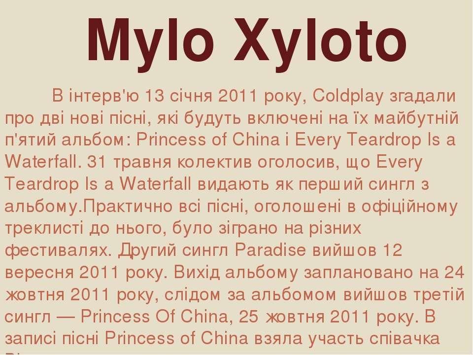 Mylo Xyloto В інтерв'ю 13 січня 2011 року, Coldplay згадали про дві нові пісн...
