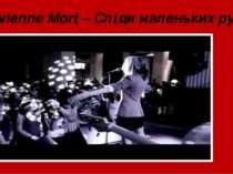 Vivienne Mort – Сліди маленьких рук