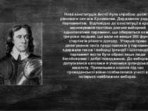 Нова конституція Англії була спробою досягти рівноваги сил між Кромвелем, Дер...