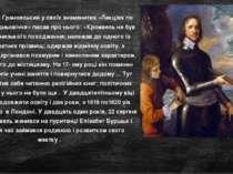 Історик Грановський у своїх знаменитих «Лекціях по історії середньовіччя» пис...