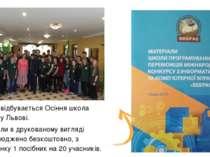 """Щороку відбувається Осіння школа """"Бобер"""" у Львові. Матеріали в друкованому ви..."""