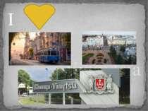 Vinnytsia I