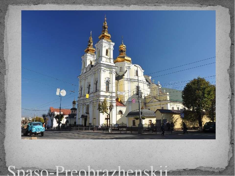 Spaso-Preobrazhenskij Cathedral