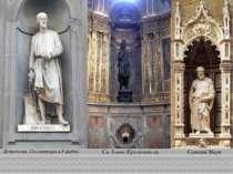 Донателло.Скульптура вУффіці Святий Марк Св. Іоанн Креститель