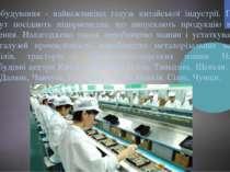 Машинобудування - найважливіша галузь китайської індустрії. Провідне місце ту...