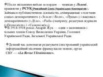 Після звільнення виїхав за кордон— мешкав уЛьвові, працюючи уРСУК(Ревізійн...