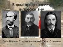 Відомі представники імпресіонізму Поль Верлен Стефан Малларме Роберт Стівенсон