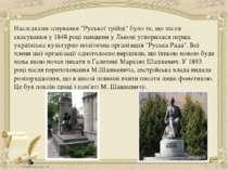 """Наслідками існування """"Руської трійці"""" було те, що після скасування у 1848 роц..."""
