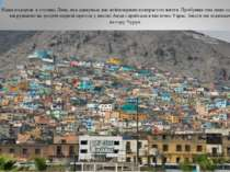 Наша подорож зі столиці Ліми, яка здивувала нас неймовірним контрастом життя....