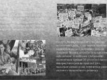 Велика депресія — загальносвітова потужна економічна криза, яка настала восен...