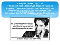 Федеріко Ґарсія Лорка— іспанськийпоетідраматург, відомий також як музика...