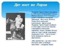Дитинство Лорки Федеріко Гарсіа Лорка народився в 1898 році в Іспанському сел...