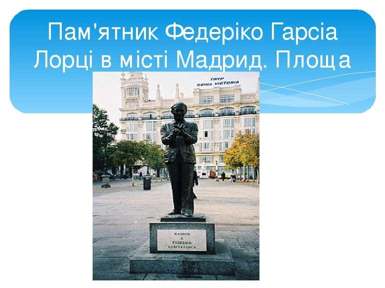 Пам'ятник Федеріко Гарсіа Лорці в місті Мадрид. Площа Санта Анна