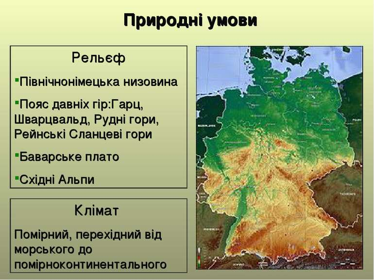 Природні умови Рельєф Північнонімецька низовина Пояс давніх гір:Гарц, Шварцва...