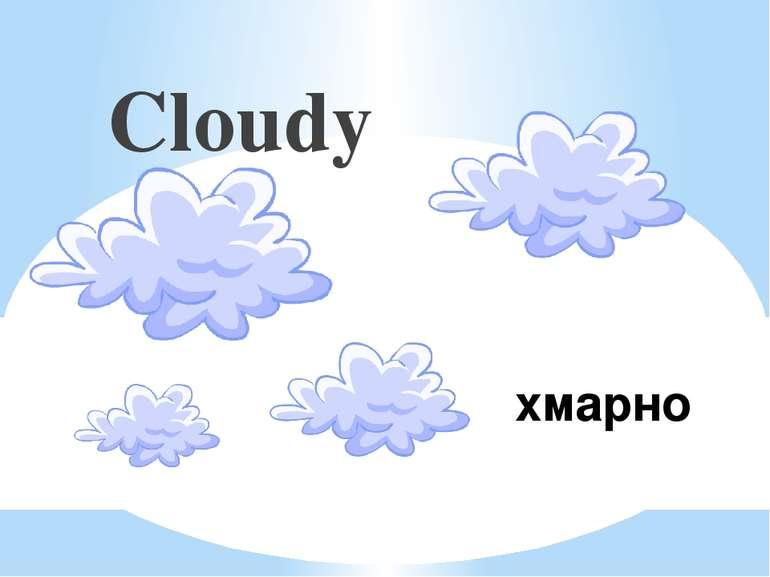 хмарно Cloudy