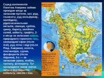 Серед континентів Північна Америка займає провідне місце за запасами вугілля,...