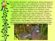 Як всі голуби, припутень - вегетаріанець. Батьки вигодовують пташенят «молочк...