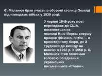 Є. Маланюк брав участь в обороні столиці Польщі від німецьких військ у 1939 р...