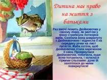 Дитина має право на життя з батьками Раз вночі лежить Дюймовочка у своєму ліж...