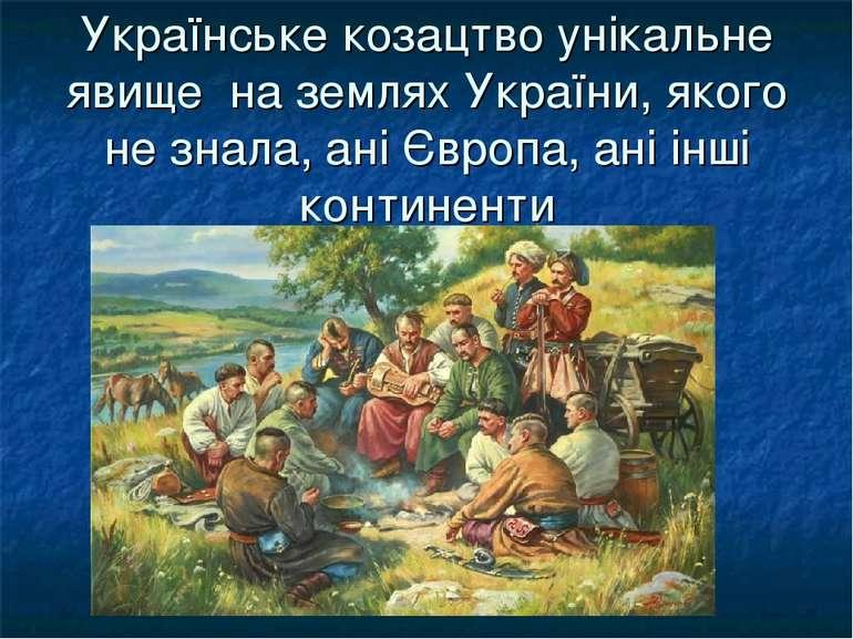 Українське козацтво унікальне явище на землях України, якого не знала, ані Єв...