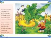 Dragi copii vă spun îndată O poveste minunată: Într-o zi cu soare plină S-a d...
