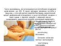 Число захворювань, які супроводжуються суглобовим синдромом дуже велике – до ...