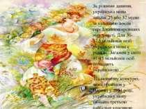 За різними даними, українська мова займає 25 або 32 місце за кількістю носіїв...