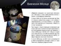 Вивчення Місяця «Луна-1»запущено на траєкторію зближення з Місяцем2 січня1...