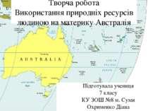 Творча робота Використання природніх ресурсів людиною на материку Австралія П...
