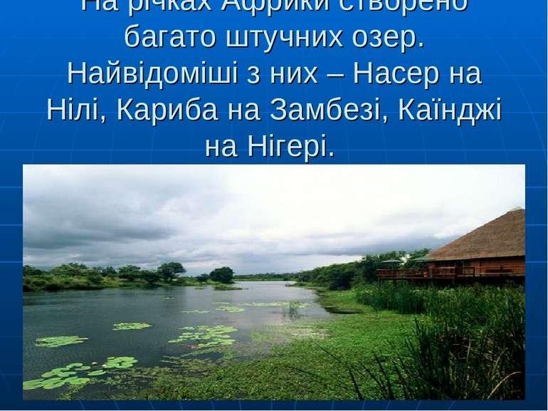 На річках Африки створено багато штучних озер. Найвідоміші з них – Насер на Н...