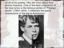 Of all of his poetry I like the most about love poems Esenina. One of the bes...