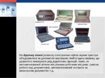 Надругому етапірозвитку електронних офісів окремі пристрої об'єднувалися за...