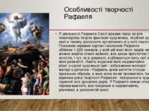 Особливості творчості Рафаеля У діяльності Рафаеля Санті вражає перш за все н...