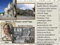 Авіньйон , де Петрарка зустрів Лауру Лаура Коронування Петрарка Петрарка всту...
