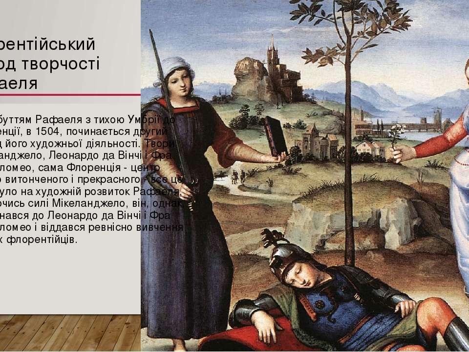 Флорентiйський перiод творчості Рафаеля З прибуттям Рафаеля з тихою Умбрії до...