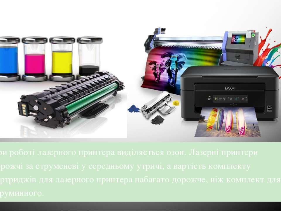 открытки для лазерного принтера строгие критики