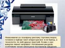 Незважаючи на поширену рекламу торгових марок, головне в підборі такої апарат...