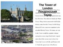 The Tower of London Лондонський Тауер An ancient fortress in London. Now it's...