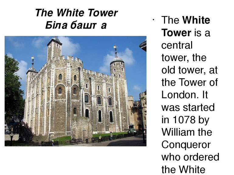 The White Tower Біла башта The White Tower is a central tower, the old tower,...