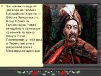 Засновник козацької держави на теренах Центральної України — Війська Запорозь...