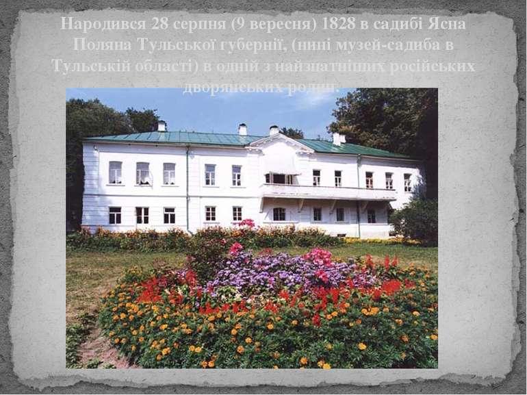 Народився 28 серпня (9 вересня) 1828 в садибі Ясна Поляна Тульської губернії,...